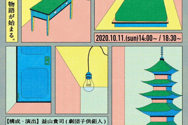 FEEL KYOTO × RC HOTEL京都八坂